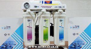 تصفیه آب خانگی
